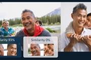 أمازون تهزم المعترضين على بيعها 'تقنية التعرف على الوجه' للأجهزة الأمنية في الولايات المتحدة