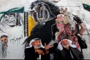 جيش الاحتلال يحذر من احتمالية انهيار السلطة الفلسطينية في غضون 3 أشهر