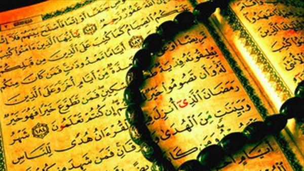 رمضان يدعوك للقرآن ليجعلك أكثر عمقاً وأقل سطحية