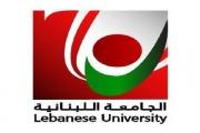 حوار 'ساخن' بكلية العلوم تناول اضراب اساتذة 'اللبنانية'