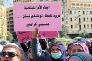 عن حق المرأة اللبنانية بمنح الجنسية: كلودين تنافس باسيل