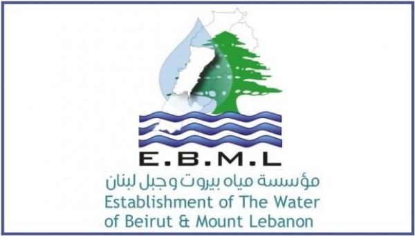'مياه بيروت' تبرّر زيادة 45 ألفاً: النتيجة عام 2022