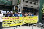 احتجاجات تعم مدنا إيرانية وسط عمليات قمع واسعة من النظام