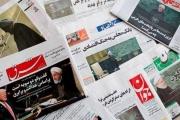 تحذير كندي.. 'حملة تضليل إعلامية' ضخمة تقودها إيران
