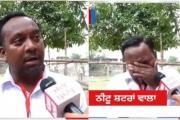 مرشح هندي يتهم أسرته بالخيانة: حصلت على 5 أصوات وأفراد عائلتي 9