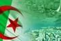 الجزائر: حزب معارض يتهم رئيس الأركان بالالتفاف على مطالب الحراك