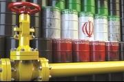 «فيتش»: انخفاض صادرات إيران للصفر.. غير مرجح