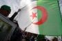 لا مرشحين إلى الانتخابات الرئاسية في الجزائر