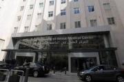 عقود المصالحة للمستشفيات: سرقة موصوفة للمال العام