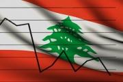 تقرير فرنسبنك: تراجع القطاعات الإقتصادية والنمو