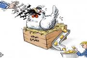 الوطن العربي وترامب