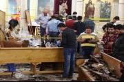 مصر: ترقب لموجة إعدامات جديدة بعد عيد الفطر