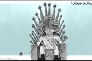 الجيوش والثورات العربية.. السودان والجزائر نموذجين