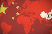 رهانات الغرب في الصين تتساقط واحدا بعد آخر
