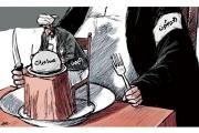 الحوثيون، اليمن والمساعدات
