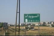 قوات للنظام السوري تنسحب من السويداء بعد تهديدها