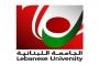مندوبو رابطة متفرّغي اللبنانية: لن نسمح بتعليم جزئي