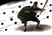 الحرس الثوري والعقوبات