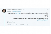 مواطن سعودي ينهي خدمات 4 لبنانيين 'تضامناً مع طلب باسيل'!