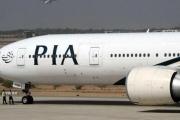 راكب يفتح باب الطوارئ في طائرة باكستانية ظناً أنه المرحاض