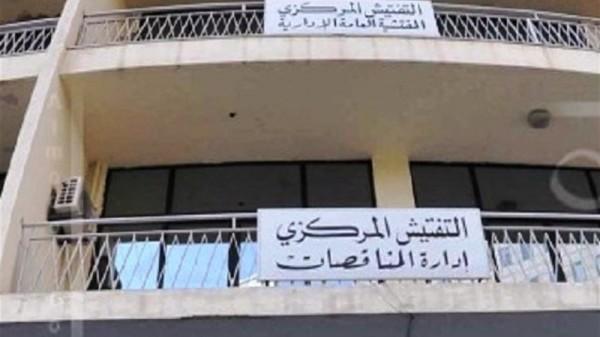 «المناقصات» بعد طعن الدستوري: ممرّ إلزامي لتلزيم الكهرباء