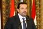 الحريري في مؤتمر ارابنت: الدولة الرقمية تحمل معها إمكانات هائلة للاقتصاد اللبناني