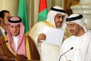 كيف يقرأ الفلسطينيون المشاركة الواسعة للدول العربية في مؤتمر البحرين؟