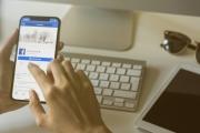 فيسبوك تطلق تطبيقاً يدفع للمستخدمين مقابل بياناتهم