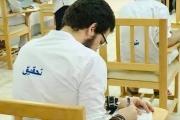 هكذا يستخدم الأمن المصري الامتحانات لعقاب المعتقلين