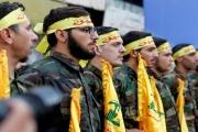 تقرير يكشف مخططات حزب الله في 4 قارات