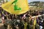 أوروبا لم تواجه تهديد «حزب الله»