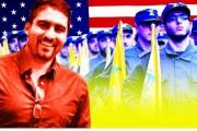 علي كوراني.. جاسوس زرعه حزب الله في مانهاتن الأميركية
