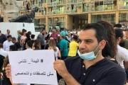 'حرقتوا نفسنا'.. صرخة احتجاج