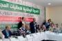الجزائر: مساع لمصادرة ثروات رموز النظام السابق بعد سجنهم