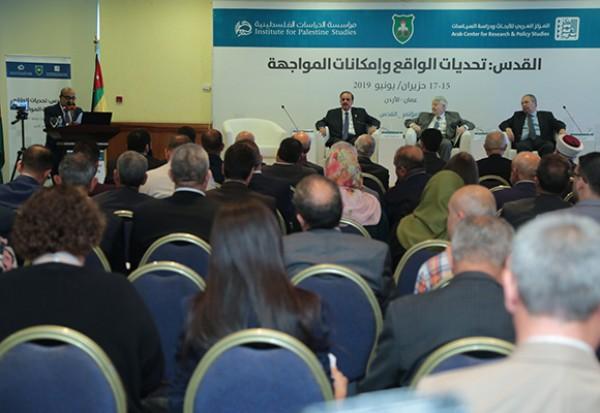 انطلاق أعمال مؤتمر 'القدس: تحديات الواقع وإمكانيات المواجهة'