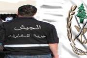 استخبارات الجيش توقف مطلق النار على أحد مطاعم الضاحية الجنوبية وشقيقه أمس