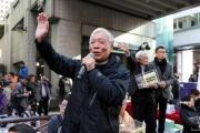 رئيسة هونغ كونغ تعتذر عن 'تقصير' وحشود تطالب بإلغاء مشروع الترحيل