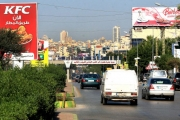 إعلانات الطرقات: ضريبة ملتبسة..والامن العام يوضح