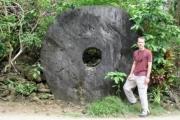 اكتشاف 'عملة البتكوين الأصلية' في جزيرة صغيرة بالمحيط الهادئ