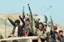 أولوية مواجهة الإرهاب الإيراني _ الحوثي