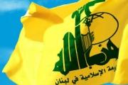 """استراتيجية """"حزب الله"""" وغياب الآخرين…"""
