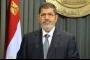 مصر تستنكر دعوة الامم المتحدة الى تحقيق 'مستقل' في وفاة مرسي