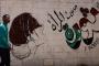 «العسكري» السوداني مستعد للتفاوض مع {الحرية والتغيير}