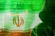 إيران تكثف هجماتها الإلكترونية ضد الولايات المتحدة