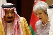 'ميدل إيست آي': السعودية طلبت من لندن توجيه ضربة عسكرية ضد إيران