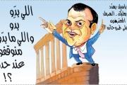 باسيل يهدد من بعلبك الهرمل المعترضين  على طروحاته