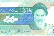 ما حجم خسائر إيران من حظر الطيران في أجوائها؟