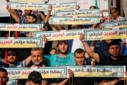 في «ورشة المنامة» لا أحد يضع الكوفية الفلسطينية