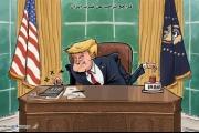 أميركا وإيران.. خصومة سياسية