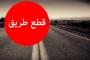 الطرقات التي سيقطعها العسكريون المتقاعدون غدا صباحا ...